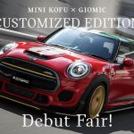 CUSTOMIZED EDITION!!!