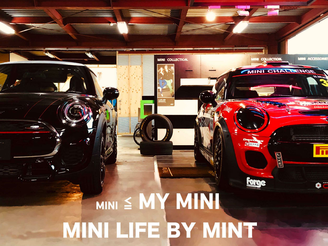 BMW MINI カスタム専門店 MINT