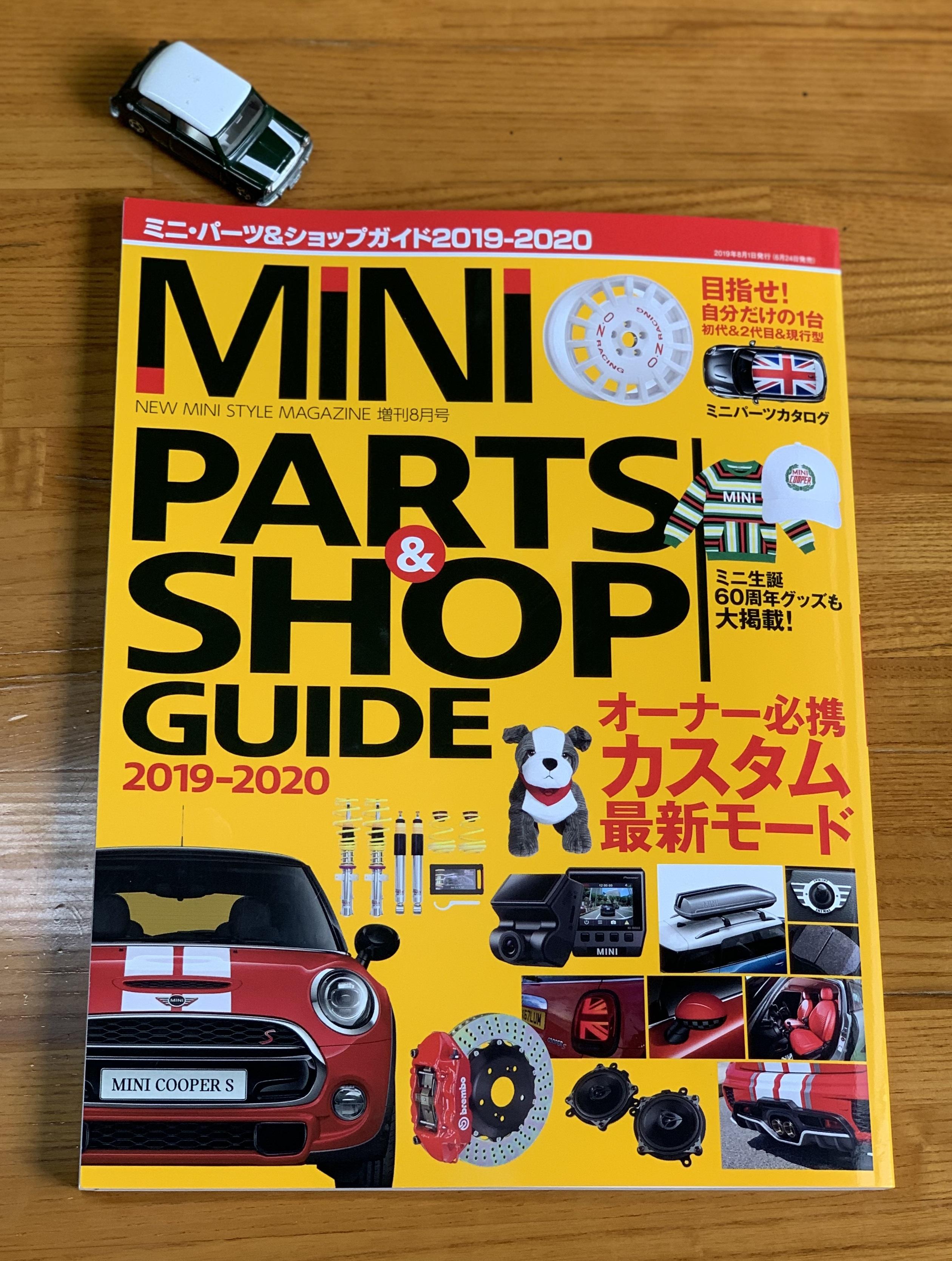 miniparts&shopguide