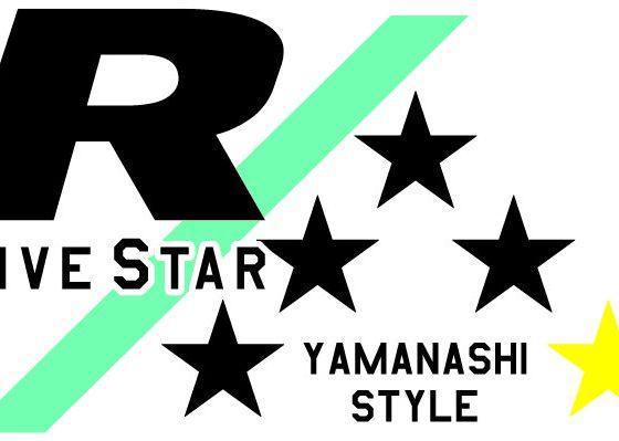 YAMANASHI STYLE