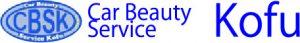 Car Beauty Service