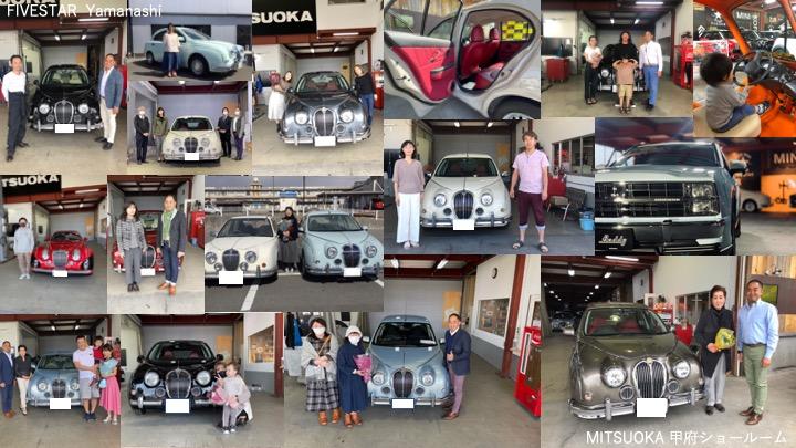 光岡自動車 甲府ショールーム ファイブスター山梨は、光岡自動車の正規販売店です